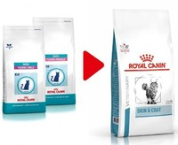 Роял Канин сухой корм SKIN & COAT FELINE  1,5 кг