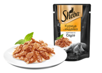 SHEBA (Шеба) ломтики в соусе Курица и индейка  85 г пауч