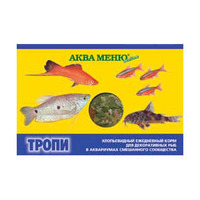 Аква Меню ТРОПИ корм для декоративных рыб